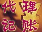 镇江办理新公司,一般纳税人小规模记账代账报税,申请一般纳税人