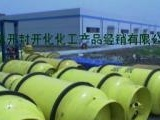 河南开封开化化工常年供应液氨