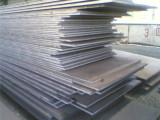 热卖:Q550E刚强度钢板,Q550E低