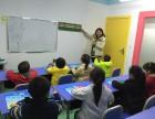 哪里有提升孩子的专注力和思维能力