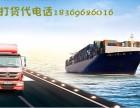 青岛港货代 东南亚物流