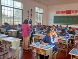 苏州青少年特训学校 特训学校