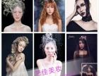 南宁专业承接各类化妆跟妆,舞服礼服租赁,摄影等服务