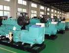 广州小榄镇发电机回收