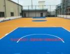 昆明篮球园地面漆黑色活动园地防滑资料铺设每平方几多钱