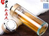 广告杯订做茶杯促销活动开业赠logo印字双层玻璃杯
