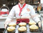 西米蛋糕店加盟 蛋糕店