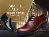 厂家直销男鞋2014新款真皮男鞋子男士商务休闲皮鞋日常休闲单鞋子
