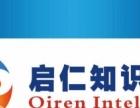 商标,专利,版权申请,ISO9001