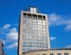 土木工程建筑学工程造价西安建筑科技大学函授报考剩2天