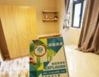 金阳客车站昆仑奥林花园1室豪装家电家具全齐单身公寓独立厨卫
