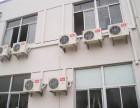 罗源空调维修空调移机空调清洗埋空调铜管