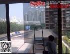 福州建筑玻璃贴膜,家居办公隔热膜,安全膜 ,节能膜