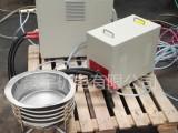 厂家告诉你中山不锈钢水槽退火机哪里有卖 专注高频退火机