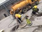 武清厂区管道清理,化粪池清理,工地抽污水淤泥