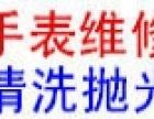 天津相机维修中心 天津摄像机维修 天津单反相机维修