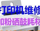 群力阳光印象附近安装投影仪设备,家庭使用投影仪设备