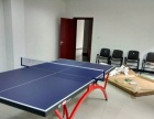 湖州台球桌 湖州乒乓球台 德清台球桌 长兴台球桌 南浔台球桌