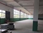 临平钱江开发区附近整幢20000平标准厂房出租
