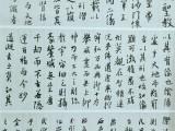 武汉市柳少书院书法培训中心招生简章