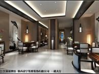 西安会所装修 中式茶楼设计图 棋牌室装修 茶秀效果图