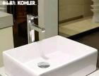 TOTO,科勒,箭牌卫浴洁具工程直售批发,承接工程合作!