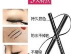朵色眼线笔能用多久?多少钱一支?