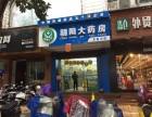 江南五一路临街学区旺铺 合适做 餐饮 药店 诊所等