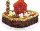 味多美蛋糕加盟 味多美蛋糕加盟费用 味多美蛋糕加盟优势