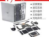 沈阳苹果电脑,沈阳苹果电脑安装系统,沈阳苹果电脑维修