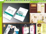 较低价名片、彩页、门头发光字、水晶字、亚克力牌