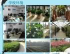 三元桥 太阳宫 芍药居UI设计培训班-易想空间
