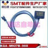KGA-M927A-00X待板感应器 缓冲 停板