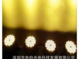 舞台灯光 54颗3W暖白帕灯 舞台面光灯