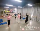 广州古典舞培训 天河古典舞中级特训班培训 广州冠雅舞蹈