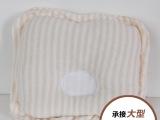 专业生产 天然彩棉 婴儿礼盒套装 初生婴儿衣服 定型枕