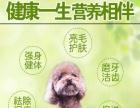 粮肉粒多8元一斤犬舍秘制去泪痕美毛配方天然混合型狗