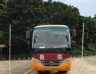 专业培训大客车、城市公交A3、大货车、小汽车、