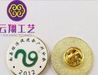 广东专业订制铝合金胸牌 磨砂插纸长方形胸牌制作