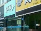 苍梧河滨花园南门商铺 商业街卖场 160平米
