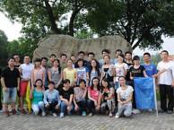 广州酷培拓展培训公司