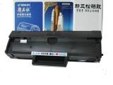 龙岗新生打印机维修 龙岗新生硒鼓加粉 新生打印机加粉