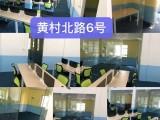 天河 番禺区商业注册地址出租,出具正规租赁合同和场地证明资料