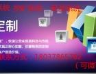 郑州虚拟币系统定制开发软件开发