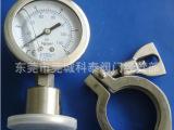 YTP-75S防强腐全塑隔膜压力表、注塑机压力表、化工用压力表