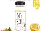 my bottle塑料杯 创意杯子广告促销礼品定制儿童塑料水杯套