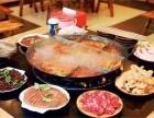 至尊牛肉火锅加盟一般要多少钱
