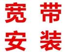 北京电信宽带一年多少钱