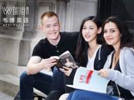 上海少儿英语培训班 多元教学法提高英语学习兴趣