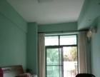 海花路 蓝色港湾 写字楼 94平米